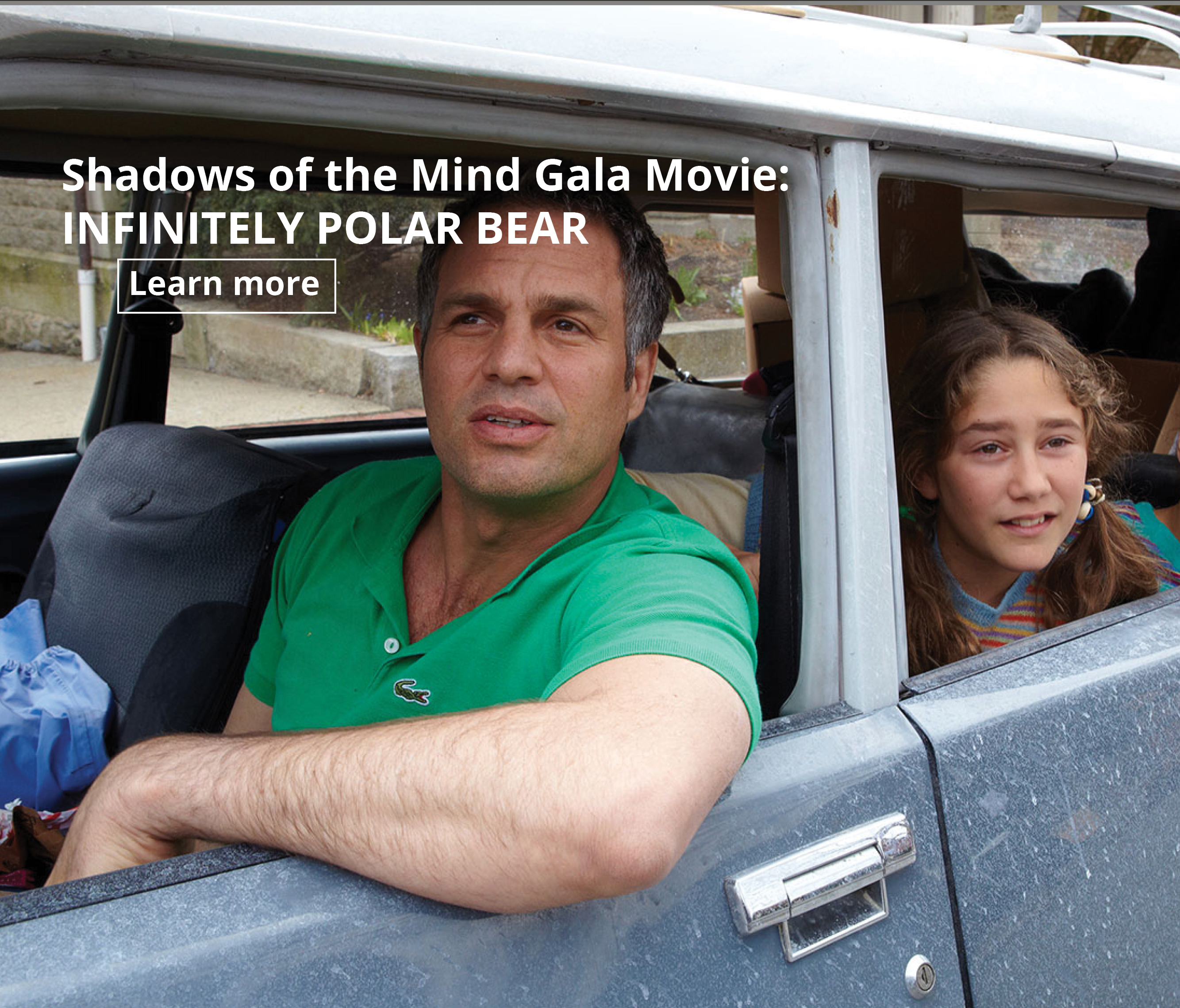 Shadows of the Mind Film Festival